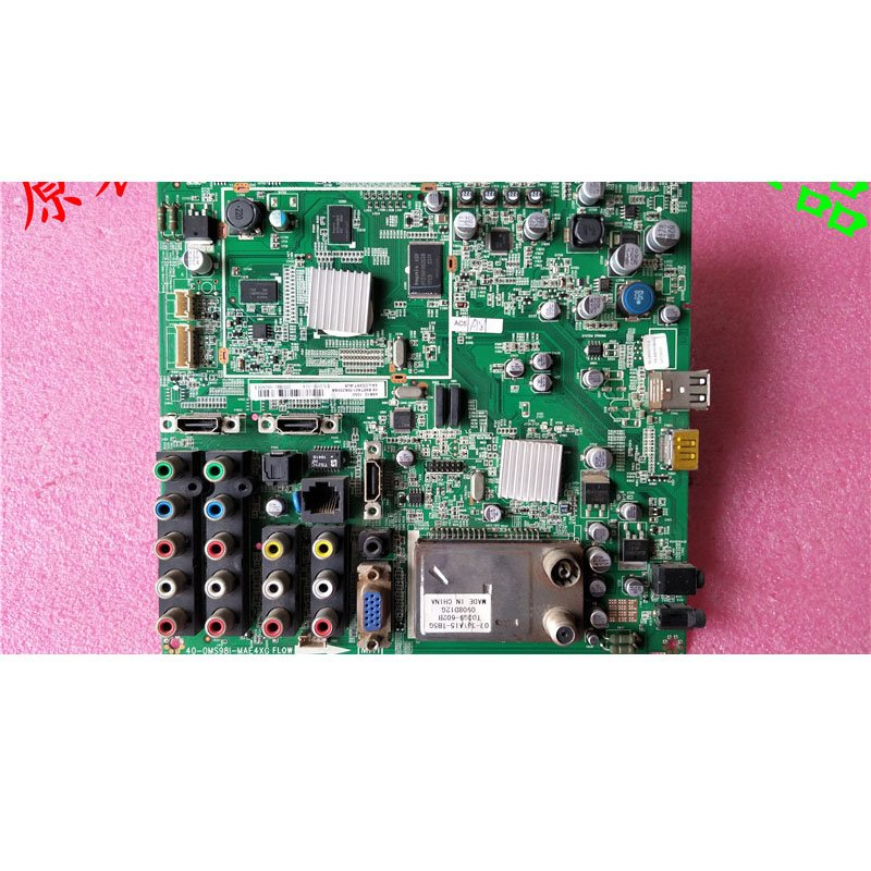 Dongzhi 46r1c Main Board 40-0ms98i-mae4xg Screen T460hw03 - Cakeymall