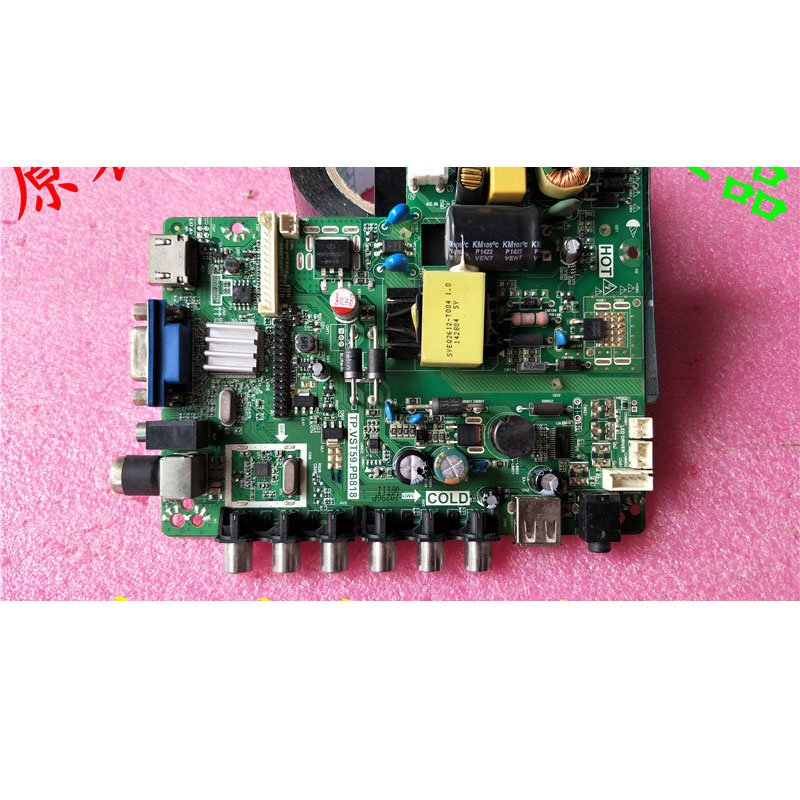 Xia Xin H32a Motherboard Tp. Vst59.pb818 Screen Huaxing Photoelectric 32-Inch - Cakeymall