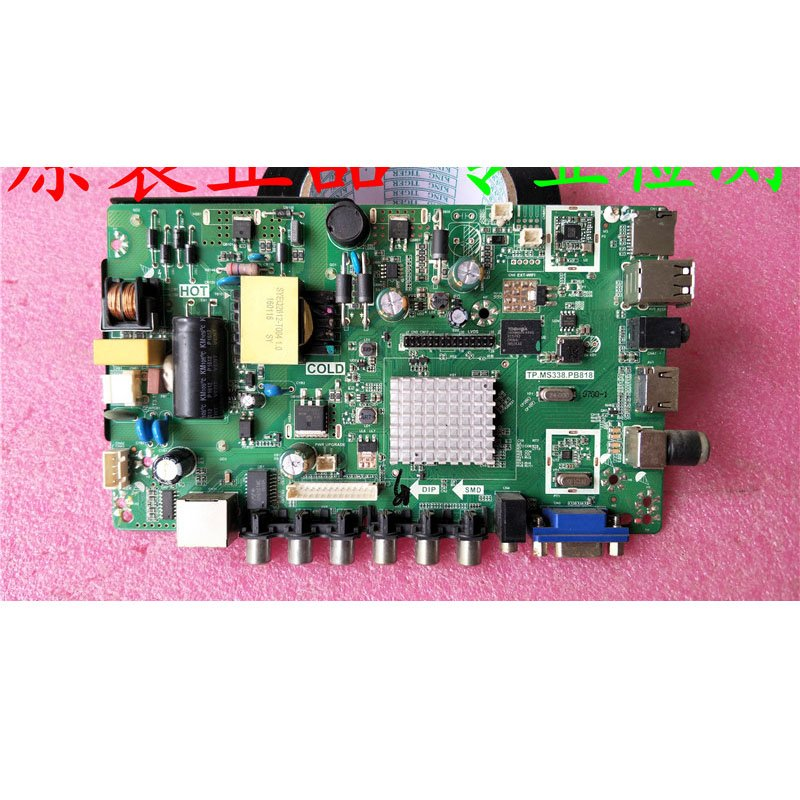 Lehua Tp. Ms338.pb818 Network Mainboard with Screen Adjustable with Remote Control 34v-54v/480ma (25W) - Cakeymall
