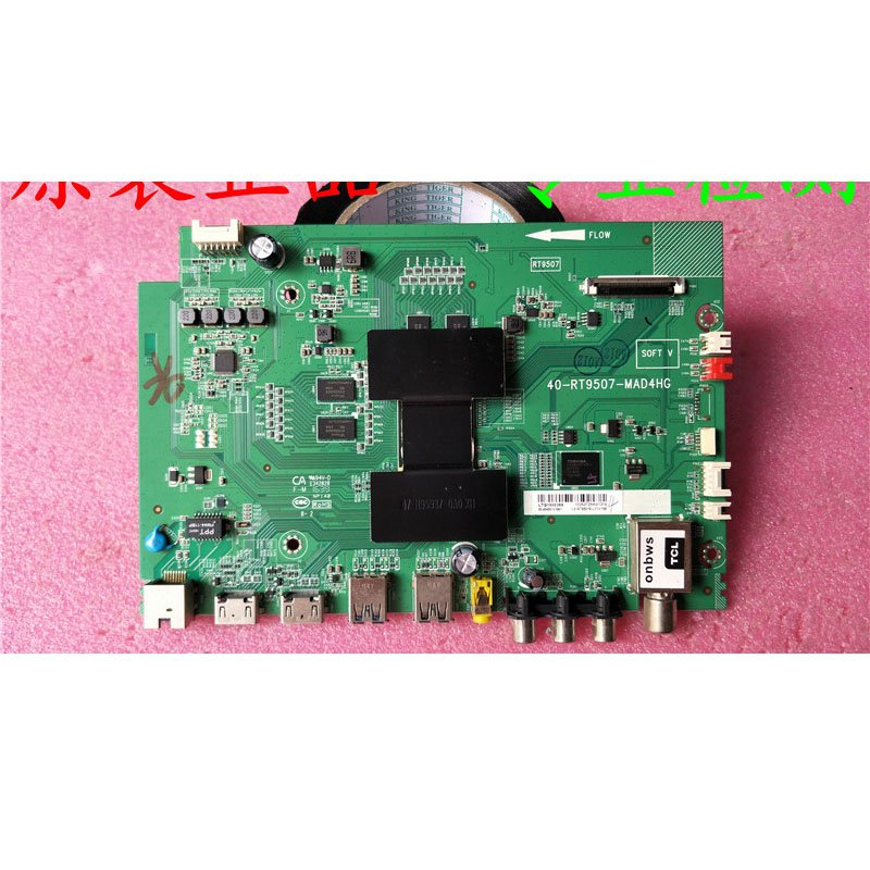 TCL D48a858u/B48a558 Motherboard 40-rt9507-mad4hg with Screen Lvu480ssot - Cakeymall