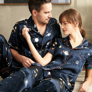 22 Momme Univers Printed Short Sleeves Classic Silk Pajamas Set For Couple、REAL SILK LIFE