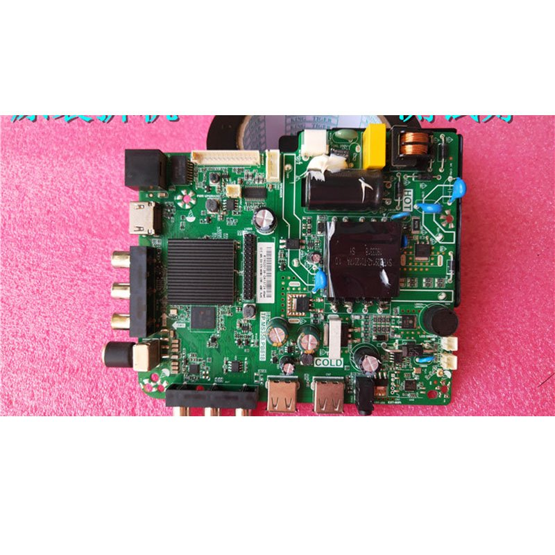 Machine Tp. Ms358.pb818 LCD Three-in-One Network Board with Remote Control - Cakeymall