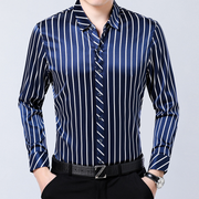 Striped Long Sleeves Silk Shirt| Multi-Colors Selected、Real Silk Life