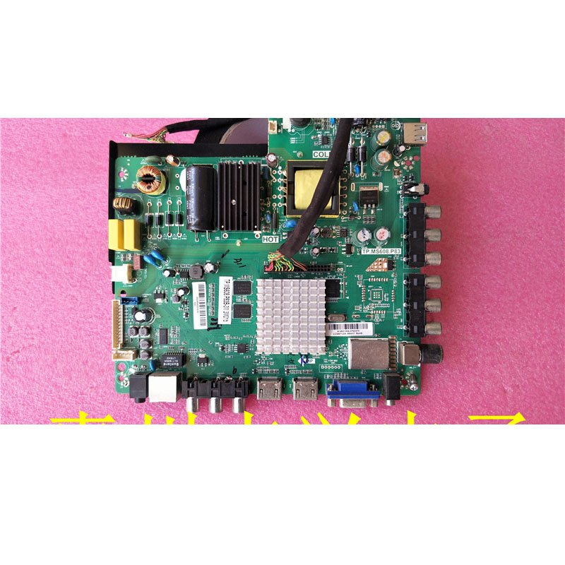 Panda Le32d35s Motherboard Tp. Ms608.p83 with Screen Ls320tu4p01 - Cakeymall