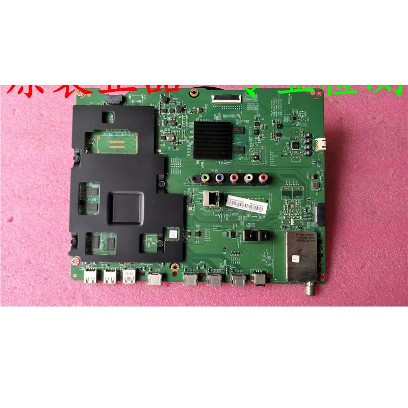 Main Board BN41-02211A-Screen CY-GH048HGLV1H for Samsung Ua48hu6000j - Cakeymall