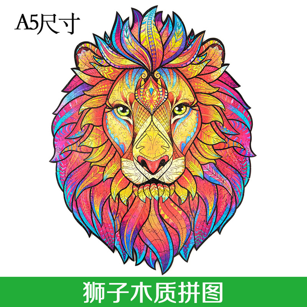 Peggybuy coupon: Wooden Mysterious Lion - Special Shaped Jigsaw Puzzle