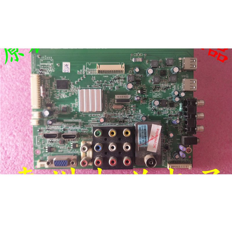 Skyworth 32e15hr Main Board 5800-a8m490-0030 with Screen SEL315V2-S00A - Cakeymall