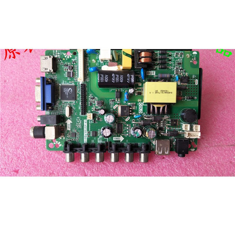 32-Inch LCD Motherboard Tp. Vst59.pb819 with Screen Adjustable with Remote Control - Cakeymall