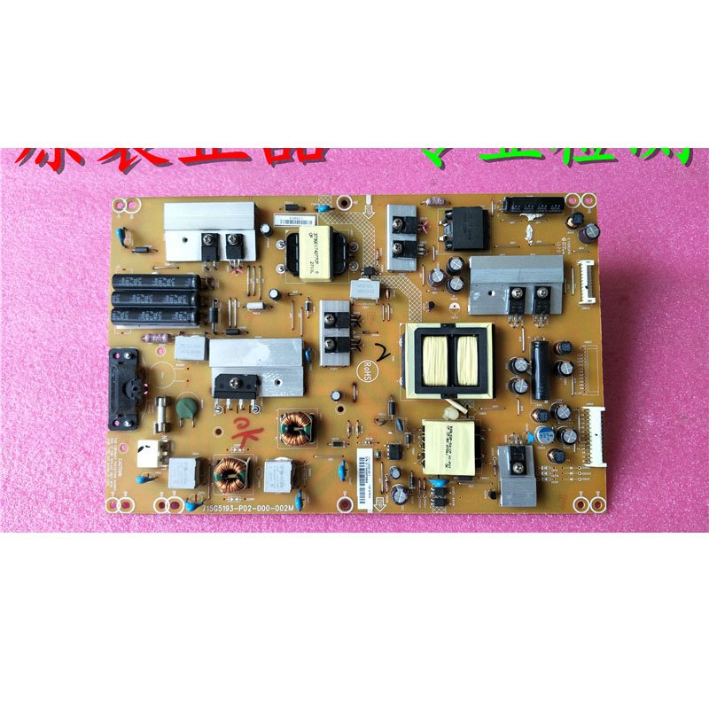 Xianfeng LED-39E600 Power Supply Board 715g5193-p02-000-002m - Cakeymall