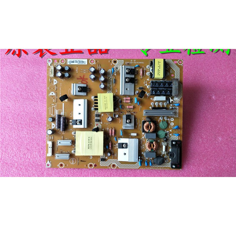 Skyworth 50m5/50v5/50e3100g Power Supply Board 715g6679-p02-003-002s - Cakeymall