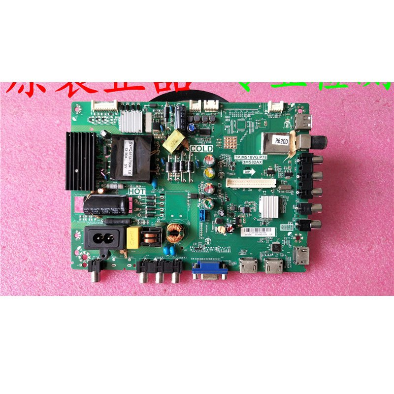 Dongzhi 42l1300c Motherboard Tp. Ms18vg.p78 3ms82ax Screen Lvf420audx - Cakeymall