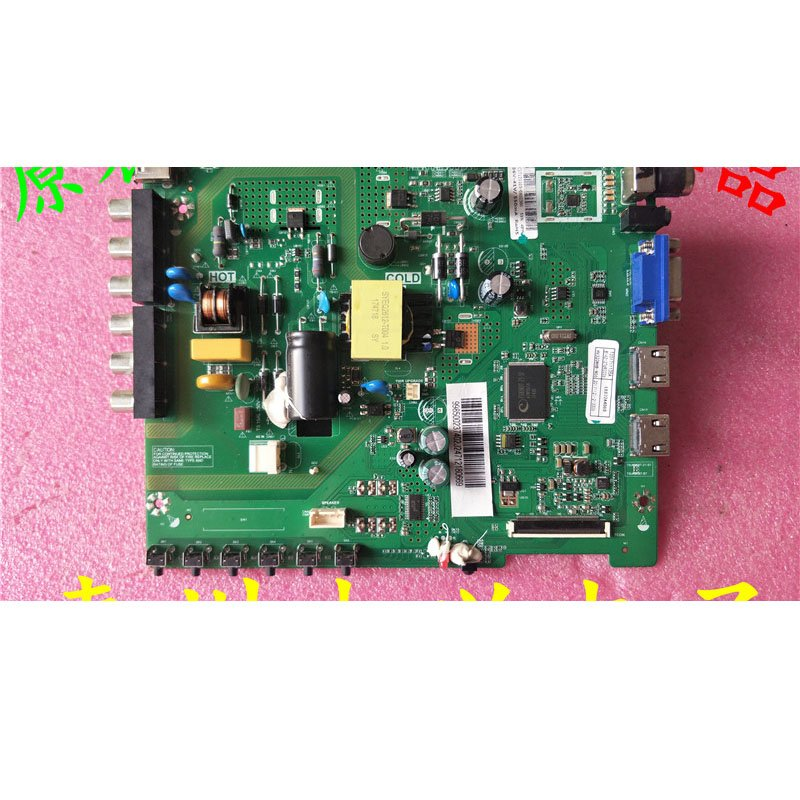 Changhong Led32a4060 Motherboard Tp. Vst69t.pb753 Screen BoE Cn32cn721 - Cakeymall