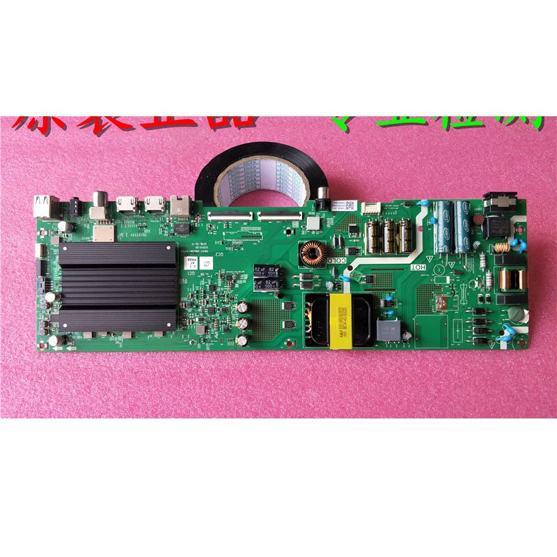Chuangwei 55m9 Motherboard 5844-a8r391-0p00 Screen Rdl550wy (BN0-006) - Cakeymall