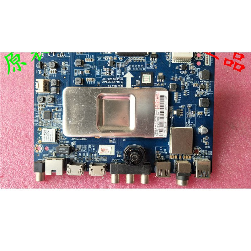 Changhong 65d2p Motherboard Juc7.820.00193357 with Screen C650U18-E2-S - Cakeymall