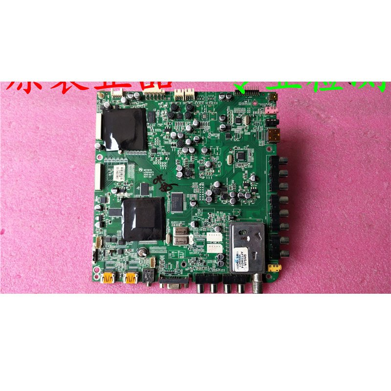 Konka LED46IS95N Motherboard MST6I78 35014971 with Screen LTA460HJ09 - Cakeymall