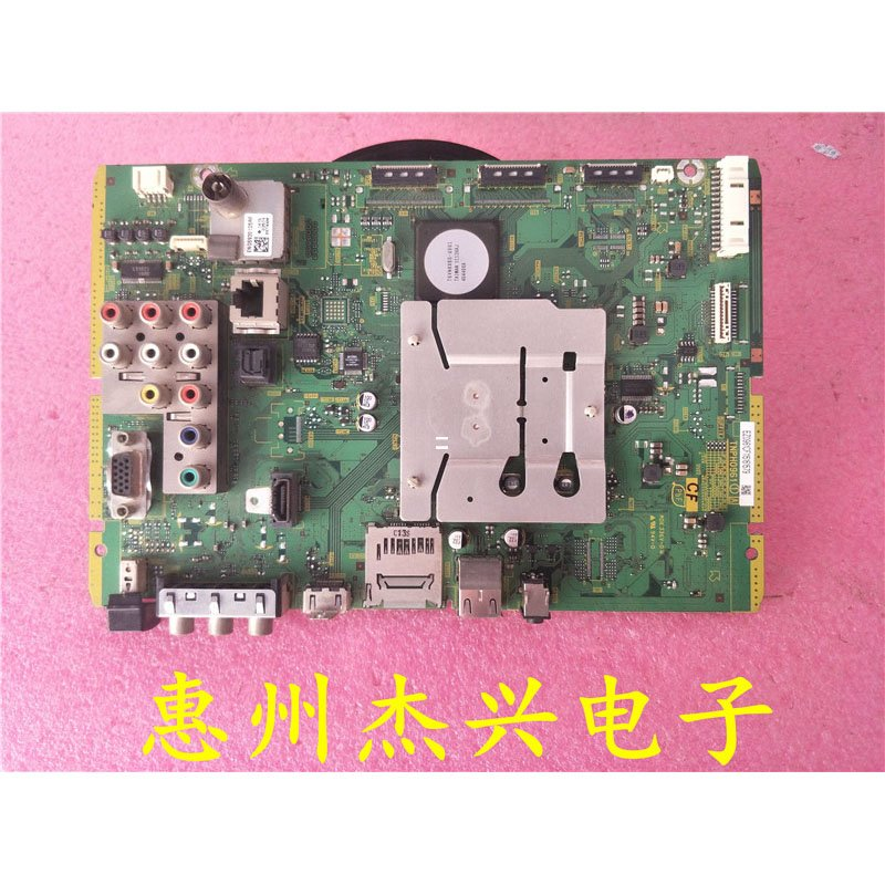 Loose TH-P42C33C Mainboard Tnph0961 CF with Screen Mc106hu1400 - Cakeymall