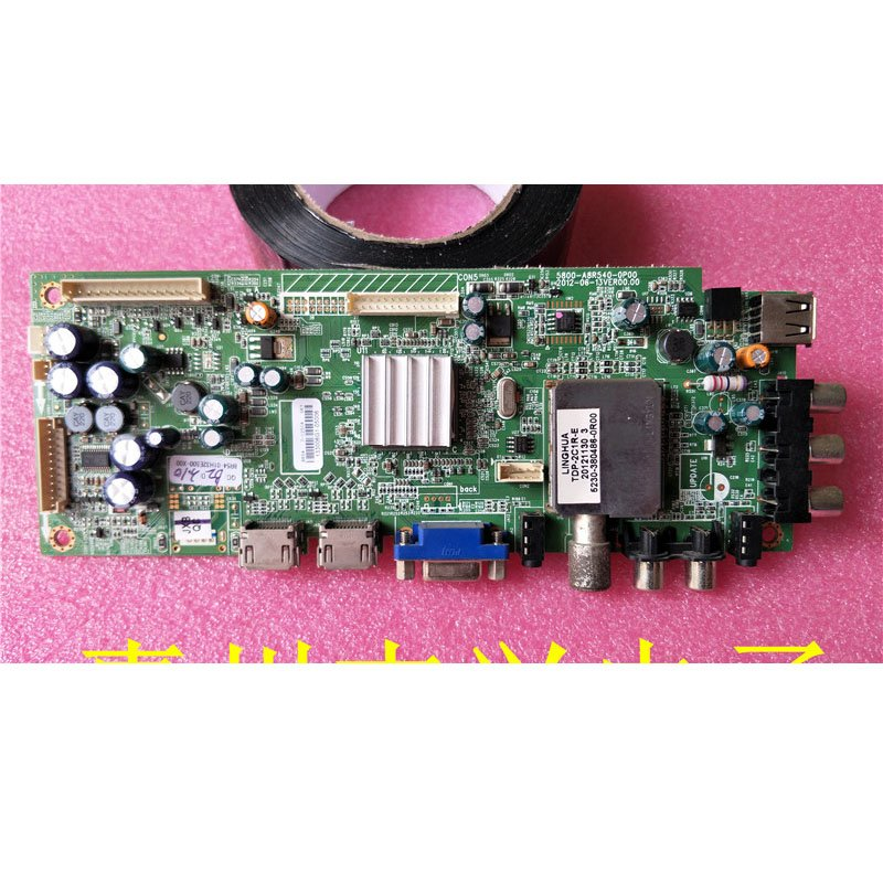 Skyworth 32E500E Motherboard 5800-A8R540-0P00 8R54 with REL320QH-D000 - Cakeymall
