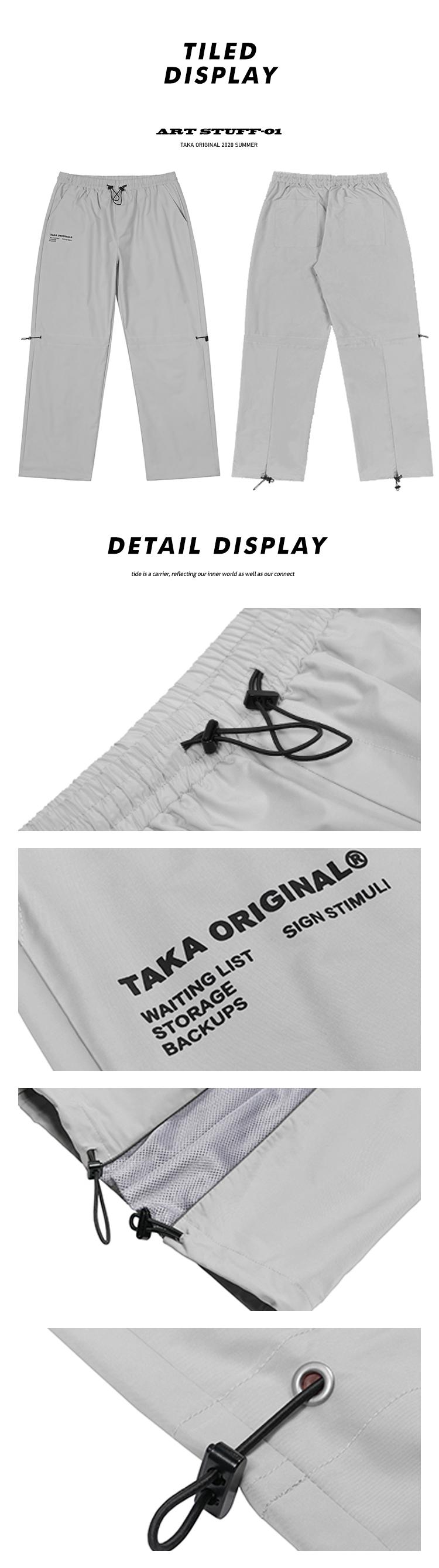 TAKA ORIGINAL KHAKI TRACK PANTS