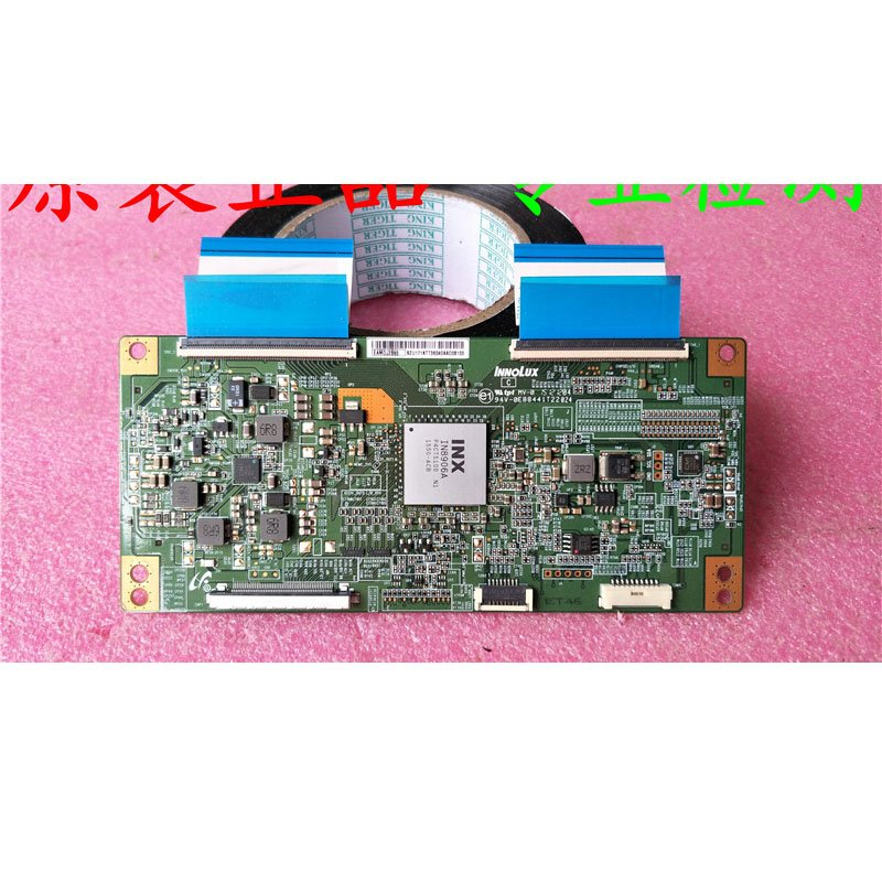 Music L503IN X3-50 TCON Board EAMDJ2S55 IN8906A ping TC500UDJ2QS5X - Cakeymall