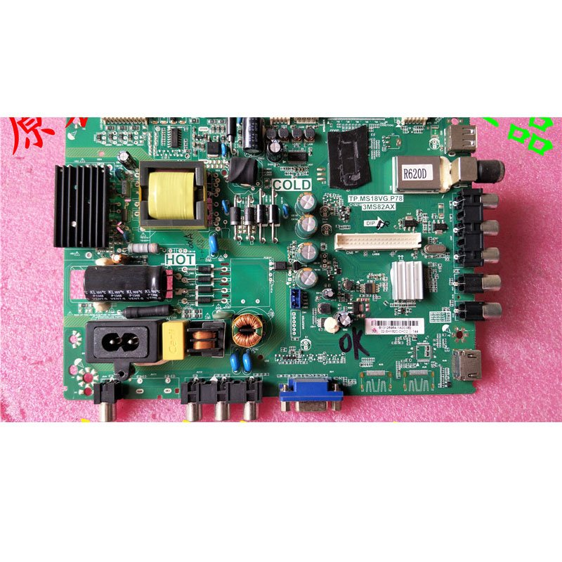 Dongzhi 32l2609c Motherboard Tp. Ms18vg.p78 Screen Lvw320csd0 - Cakeymall
