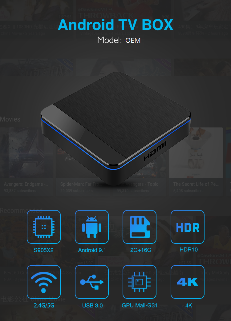 OEM IPTV android tv box streaming server S905X2 Android 9.1 Quad Core 4K Smart Android Tv Box