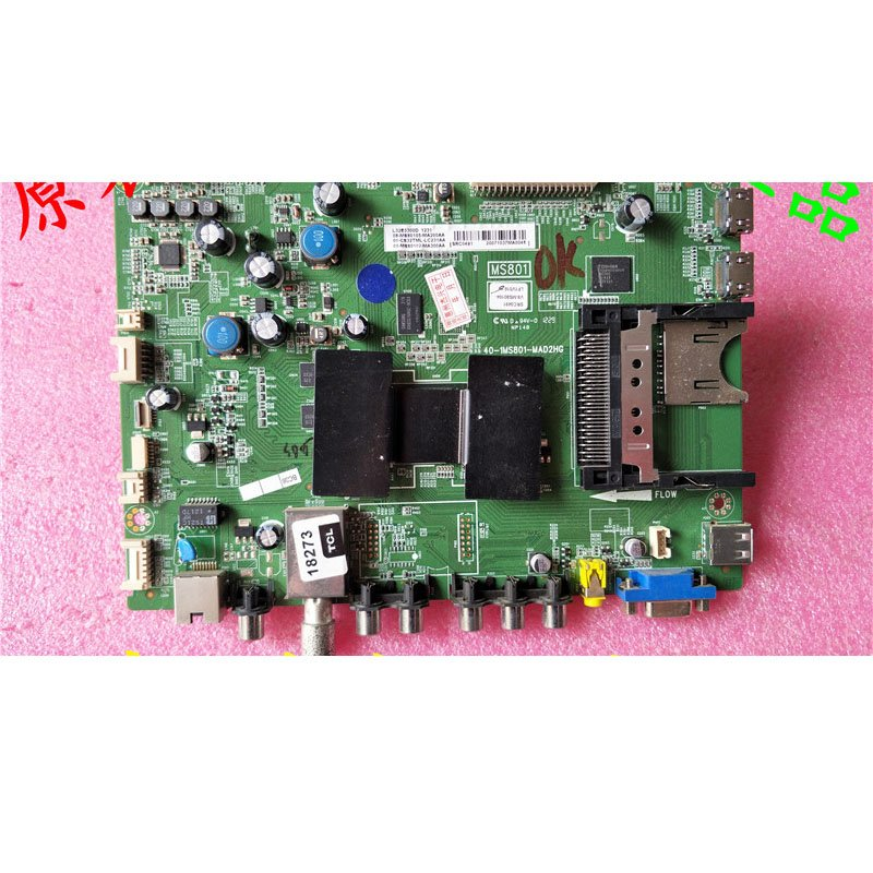 TCL L32E5300D Motherboard 40-1MS801-MAF2HG Screen LVW320CSOT - Cakeymall