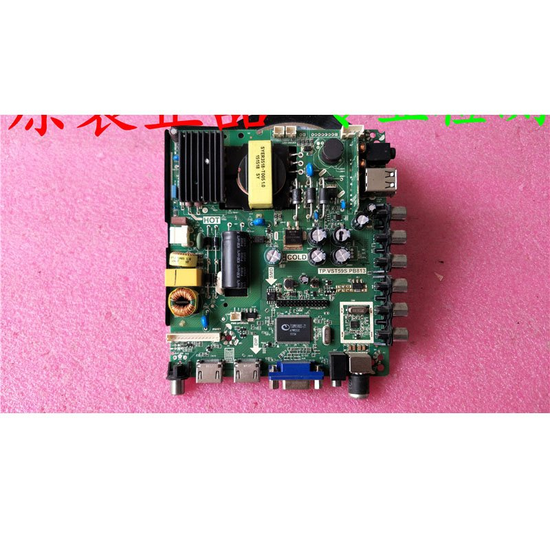 LCD TV Three-in-One Mainboard Tp. Vst59s.pb813 with Remote Control 45v-65v/520ma - Cakeymall