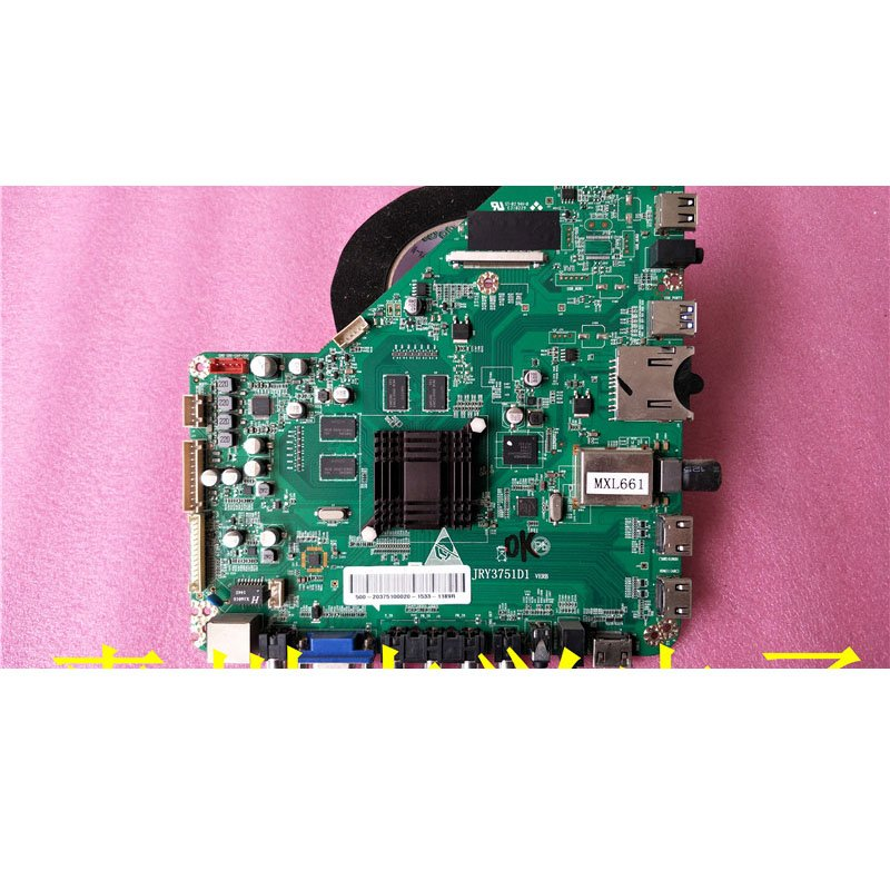 Sanyo 55ce5129h1 Mainboard Jry3751d1 with Screen HV550QUB-B10 - Cakeymall