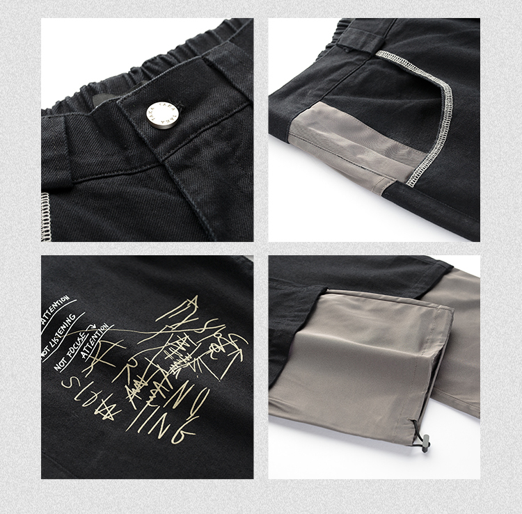 stitching graphic jeans fearturing panelled block color and fabric stitching design, top stitching pockets, subtle printed grafitti patterns, a button and a zip fly, a loose fit and a drawstring cuffs.