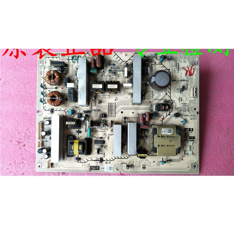 KLV-46V530A KDL-46V5500 KDL-46W5500 Power Boards 1-878-599-11 - Cakeymall
