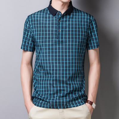 Cozy Striped Polo Silk Shirt For Mens、Real Silk Life