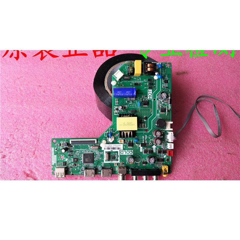 TCL L32f3301b Motherboard Tp. Vst69d. Pb779 with Samsung Screen Lvw320ndel - Cakeymall