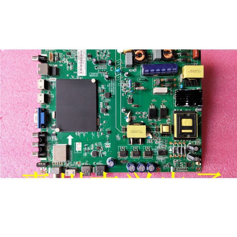 Changhong 49a1u Motherboard Juc7.820.00142224 with Screen C490U15-F2-L - Cakeymall