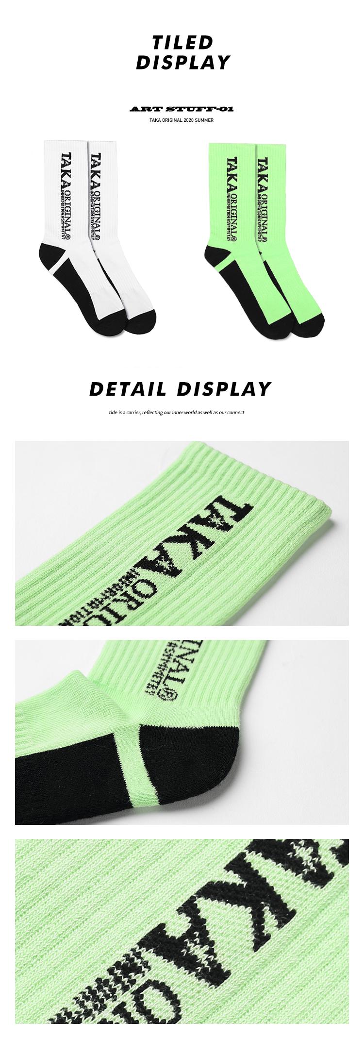 taka origianl 20ss style two-tone cotton blend sport socks for women and men