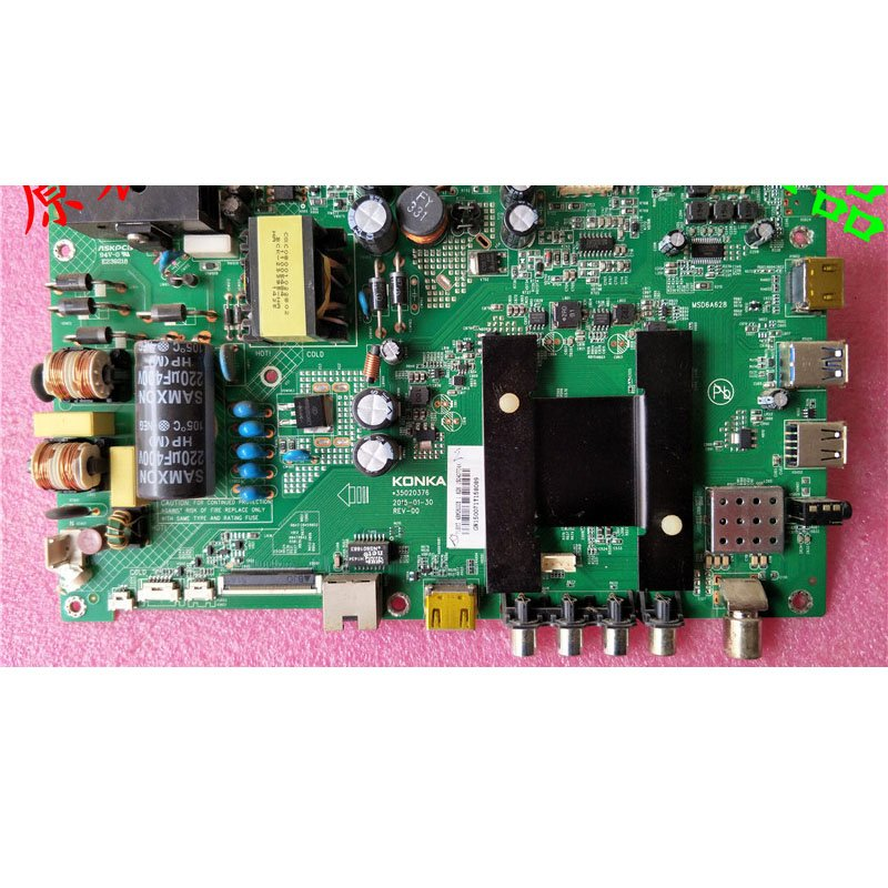 Konka LED48M2600B Motherboard 35020376 MSD6A628 with Screen 72000718YT - Cakeymall