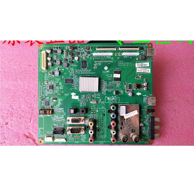 LG 47lw4500-ca Motherboard Eax64113201 (3) with Screen Lc470euf (SD)(F2) - Cakeymall
