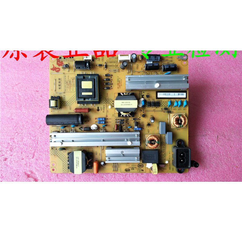 Long Rainbow 43Q2N Power Boards HSL70D-1SG 480-1 XR7.820.523V1.2 - Cakeymall