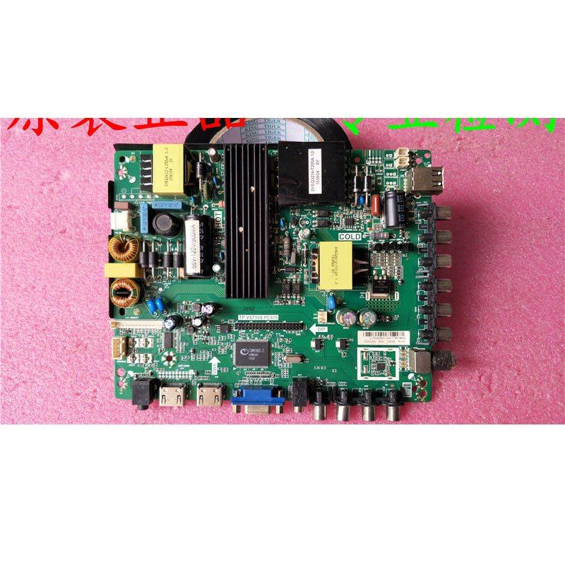 Universal Board Tp. Vst59s.pc815 66v-120v/900ma with LC490DUY-SHA - Cakeymall