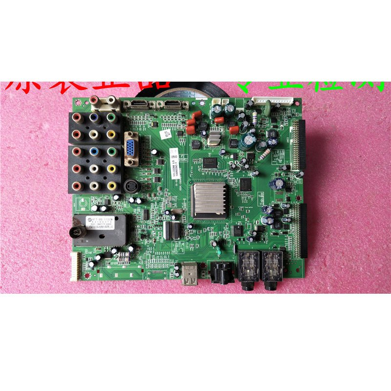 Chuangwei 47l03rf Main Board 5800-a8m680-1000 with Screen Lc470wud - Cakeymall