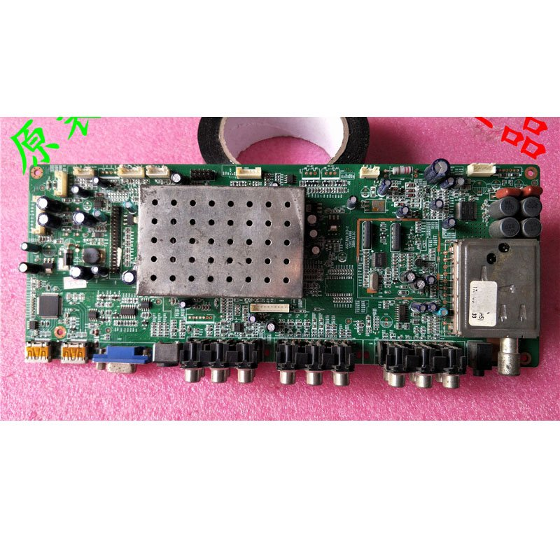 Changhong LT42528F Motherboard JUG7.820.313-2 Screen T420HW02 - Cakeymall