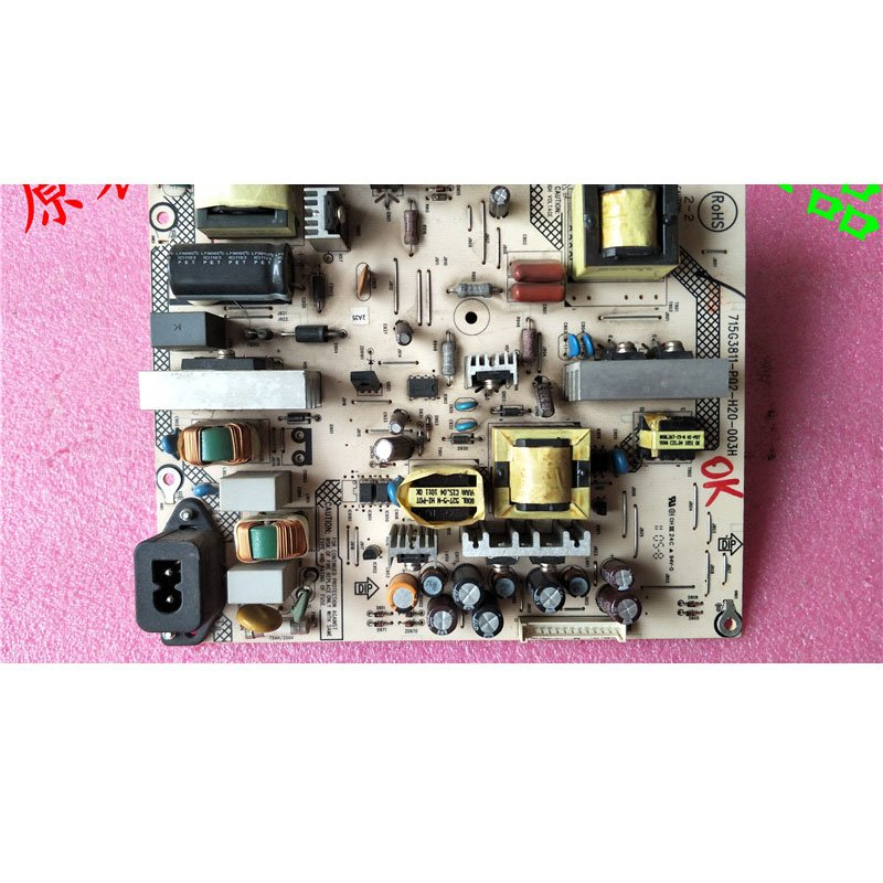 Guanjie Sanyo AOC Lc26h03c T2646 Power Supply Board 715g3811-p01/P02-H20-003 - Cakeymall
