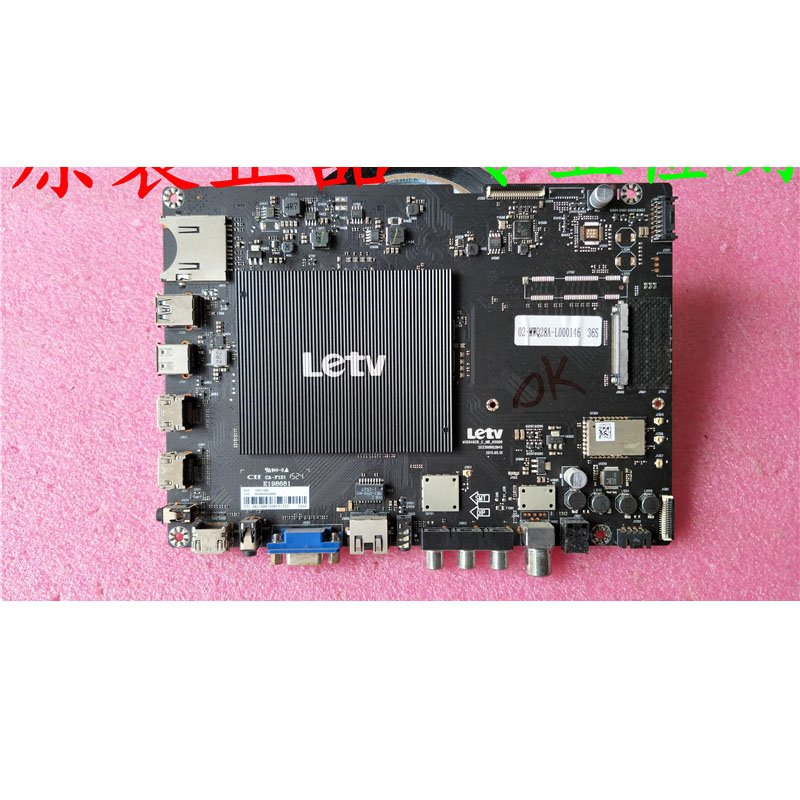 LeTV L553c1 Main Board MSD6A928-C-MB-H5000 with Huaxing Screen Lvu550csdx - Cakeymall