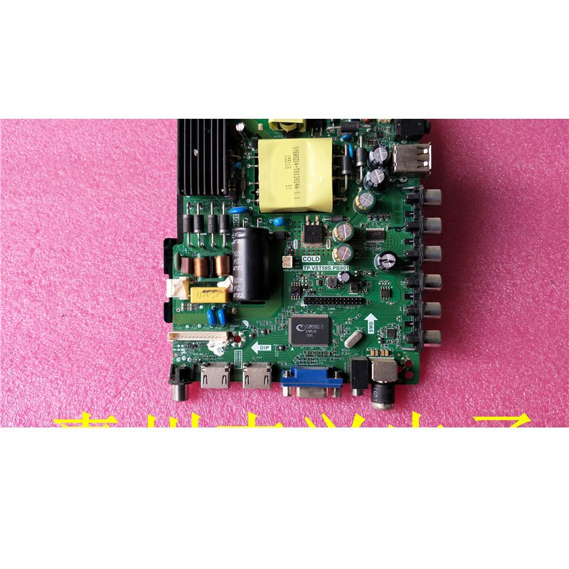 Mingcai 4210 Motherboard Tp. Vst59s.pb801 Screen T390xvn01.0 with Remote Control - Cakeymall