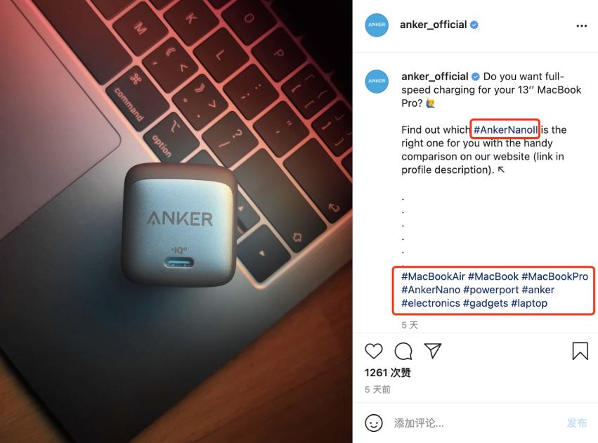 instagram如何跳转到独立站