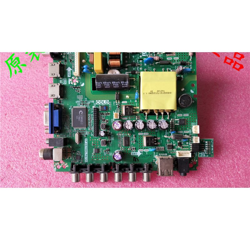 42-Inch Motherboard Tp. Vst59s.pb726 with Any Screen 45v-63v/35w - Cakeymall