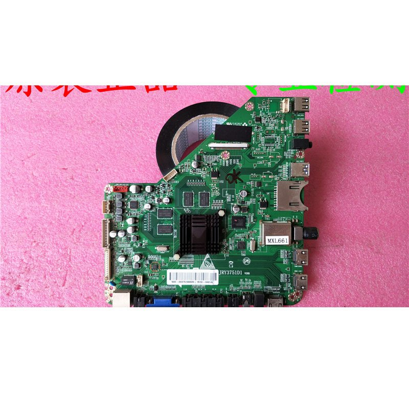 Sanyo LE55H07S-UD Mainboard Jry3751d1 Screen HV550QUB-B10 - Cakeymall
