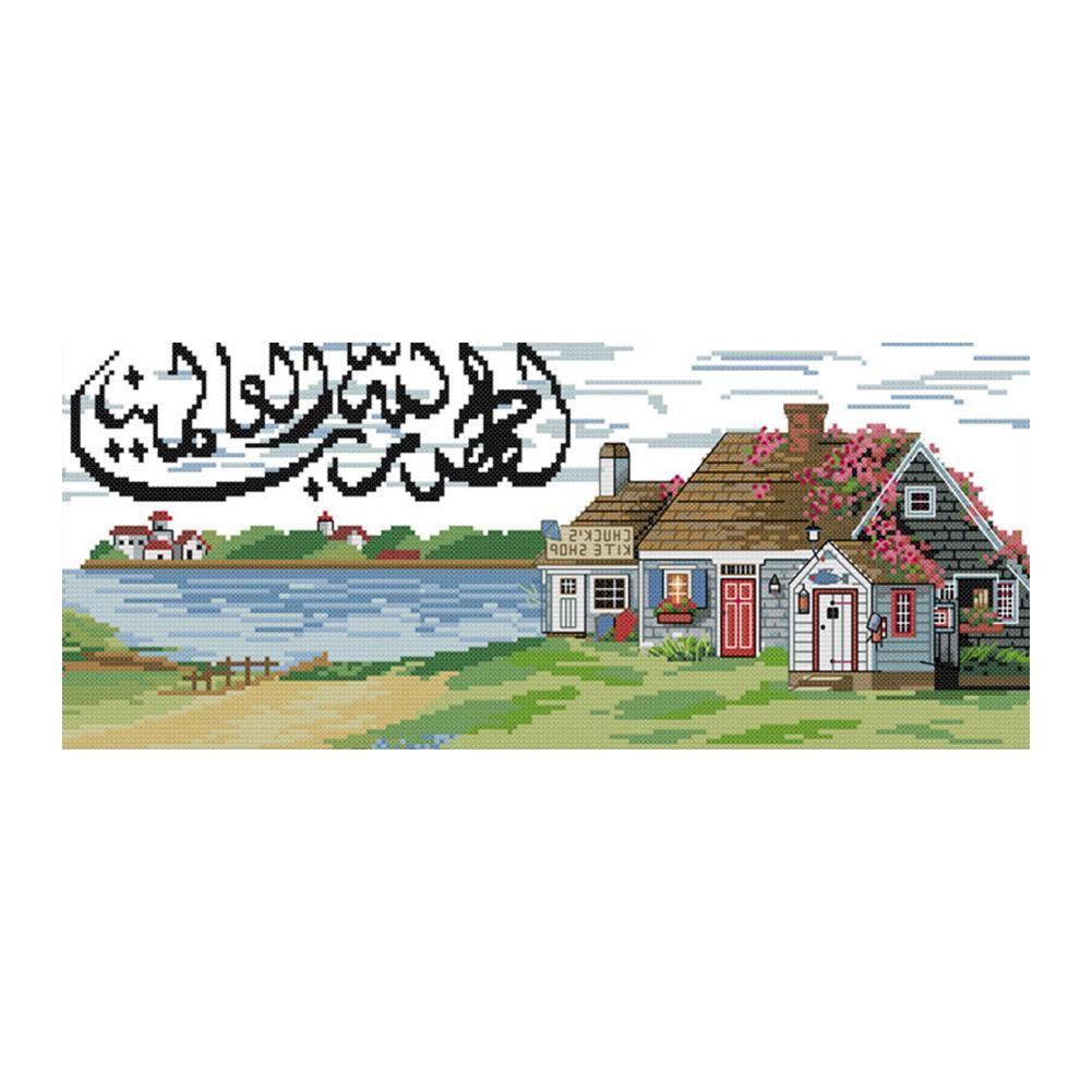 All To Allah - 14CT Stamped Cross Stitch - 45*21cm, 501 Original