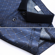 Snug Blue Polo Silk Shirt For Mens、Real Silk Life