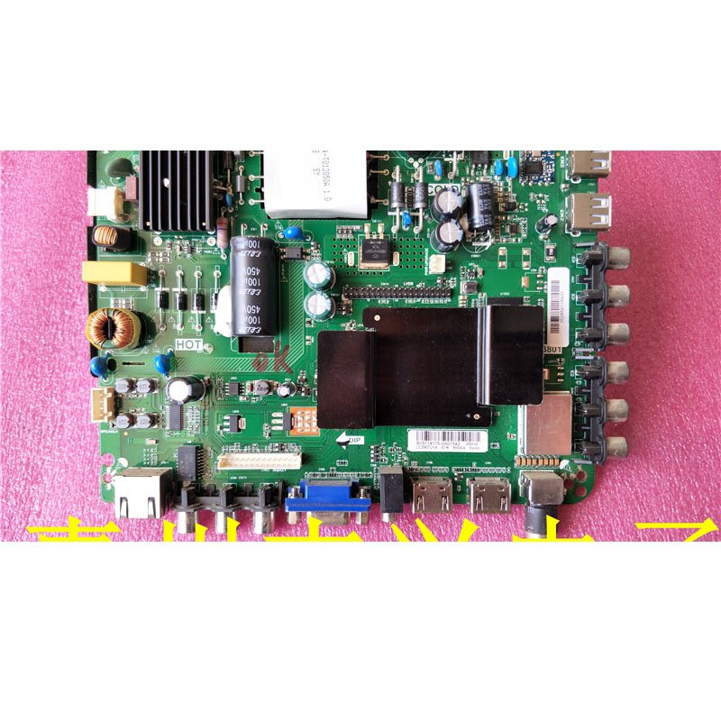 Panda Le39d71s Motherboard Tp. Rt2982.pb801 with Screen Lc390tu1a - Cakeymall