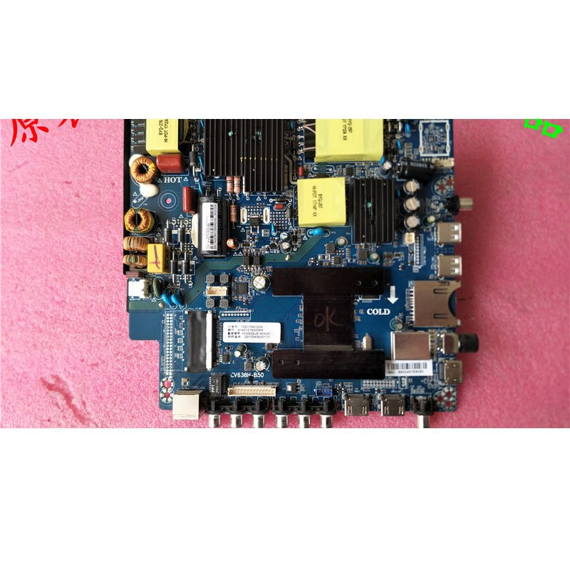 Lian Xiang 55g5i Main Board CV638H-B50 with Screen Cn55gk723/HV550QVB-H5A - Cakeymall